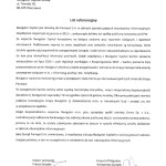 Pamapol_List_Referencyjny_2017-page-001